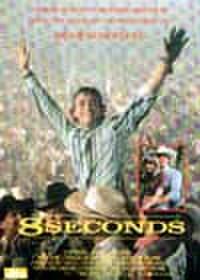 タイチラシ0547: エイト・セカンズ/伝説の8秒