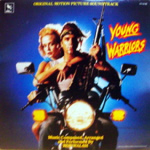 LPレコード292: ヤング・ウォリアーズ(輸入盤)