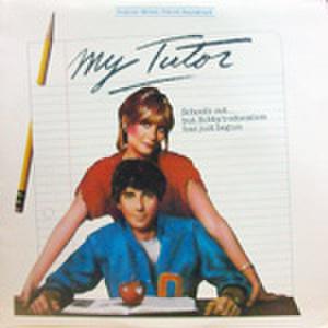 LPレコード309: 個人授業(輸入盤)