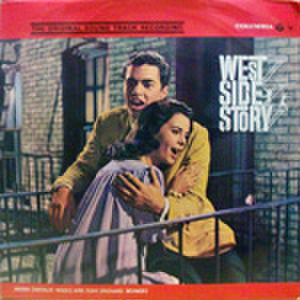 LPレコード370: ウェスト・サイド物語(ジャケット破損あり)