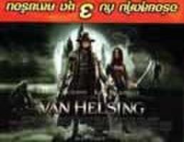 タイチラシ0821: ヴァン・ヘルシング/他