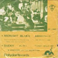 EPレコード195: 朝な夕なに(ジャケット強いシワ折れ)