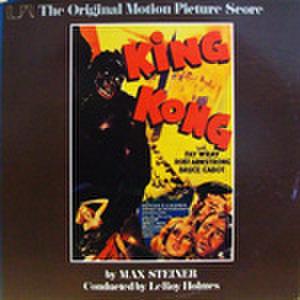 LPレコード099: キング・コング(輸入盤)