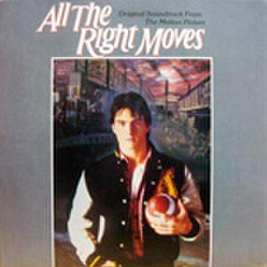 LPレコード539: 栄光の彼方に(輸入盤)