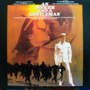 LPレコード565: 愛と青春の旅立ち(輸入盤)