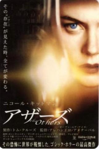 映画チラシ: アザーズ(小型・カードカレンダー)