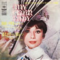 EPレコード081: マイ・フェア・レディ