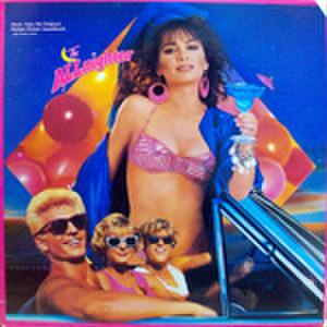 LPレコード540: 恋はオールナイトで(輸入盤・ジャケット角欠損あり)