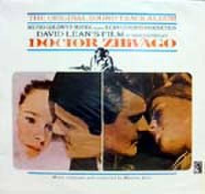LPレコード122: ドクトル・ジバゴ