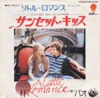 EPレコード229: リトル・ロマンス(ジャケットパンチ穴)