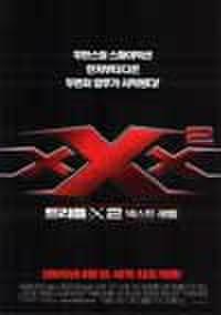 韓国チラシ380: トリプルX2