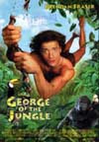 タイチラシ0388: ジャングル・ジョージ