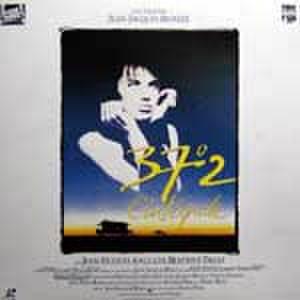 レーザーディスク275: ベティ・ブルー インテグラル<ワイド>