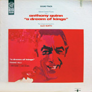 LPレコード482: オリンポスの詩(輸入盤・ジャケット切込みあり)