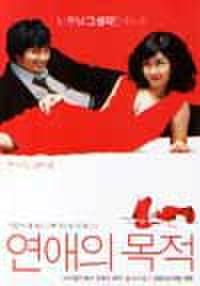 韓国チラシ610:
