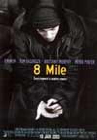 タイチラシ0357: 8 Mile