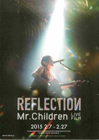 映画チラシ: REFLECTION Mr.Children LIVE FILM