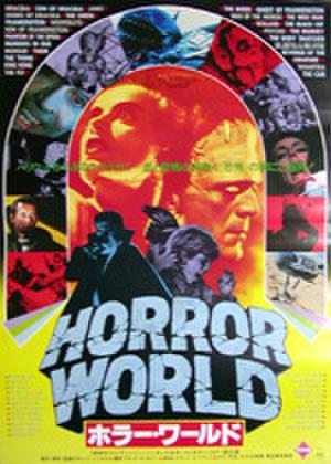 映画ポスター0346: ホラー・ワールド