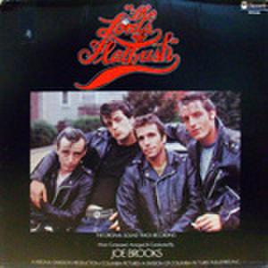 LPレコード385: ブルックリンの青春(輸入盤・ジャケットテープ補修シワあり)ブルックリンの青春(輸入盤・ジャケットテープ補修シワあり)