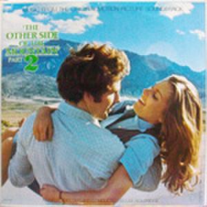 LPレコード584: 続・あの空に太陽が(輸入盤)
