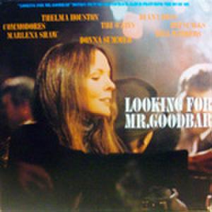 LPレコード316: ミスター・グッドバーを探して(輸入盤)