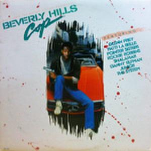 LPレコード282: ビバリーヒルズ・コップ(輸入盤)