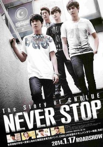 映画チラシ: The Story of CNBLUE NEVER STOP