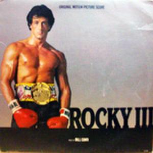LPレコード417: ロッキー3(輸入盤・ジャケットシワあり)