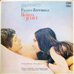 LPレコード782: ロミオとジュリエット(ジャケットスレ・シミあり)