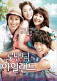韓国チラシ549: