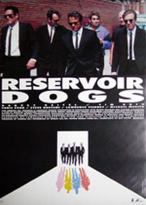 映画ポスター0278: レザボア・ドッグス