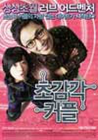 韓国チラシ700: