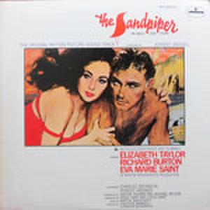 LPレコード088: いそしぎ(見本盤)