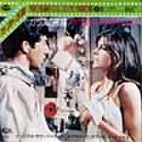 EPレコード035: ガラスの部屋/卒業