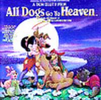 サントラCD171: 天国から来たわんちゃん(輸入盤)