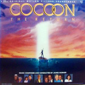 LPレコード165: コクーン2 遥かなる地球(輸入盤・ジャケット穴あり)