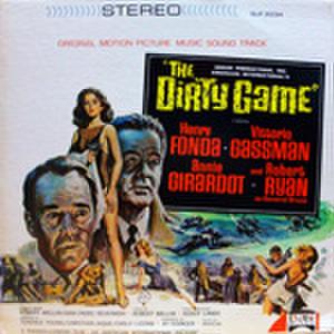 LPレコード398: 秘密大戦争(輸入盤・ジャケット角折れあり)