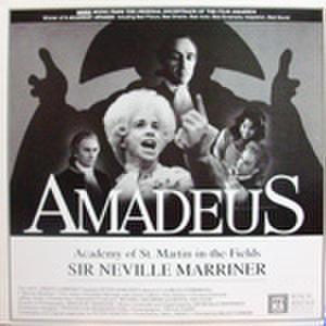 LPレコード563: アマデウス(輸入盤)