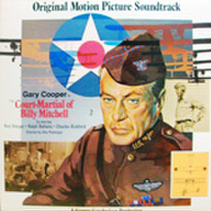 LPレコード532: 軍法会議(輸入盤)