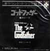EPレコード104: ゴッドファーザー