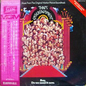 LPレコード646: ザッツ・エンタテインメント