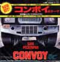 EPレコード100: コンボイ