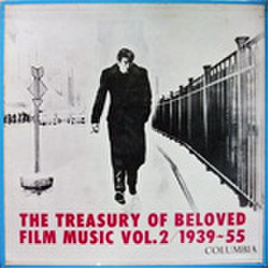 LPレコード738: 世界名画主題歌集 戦後編/1939-1955