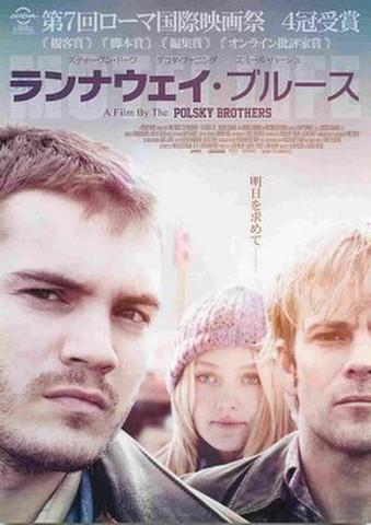 映画チラシ: ランナウェイ・ブルース
