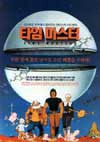 韓国チラシ765: 時の支配者