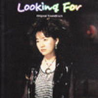 サントラCD207: Looking For