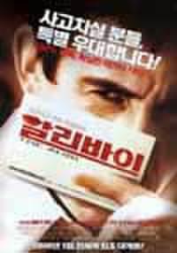 韓国チラシ888: THE ALIBI
