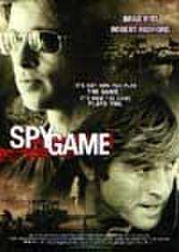 タイチラシ0856: スパイ・ゲーム