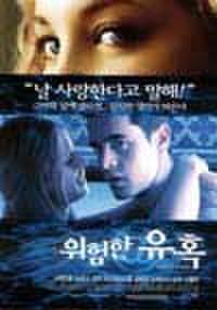 韓国チラシ459: プール