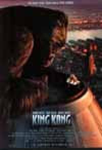 タイチラシ0177: キング・コング